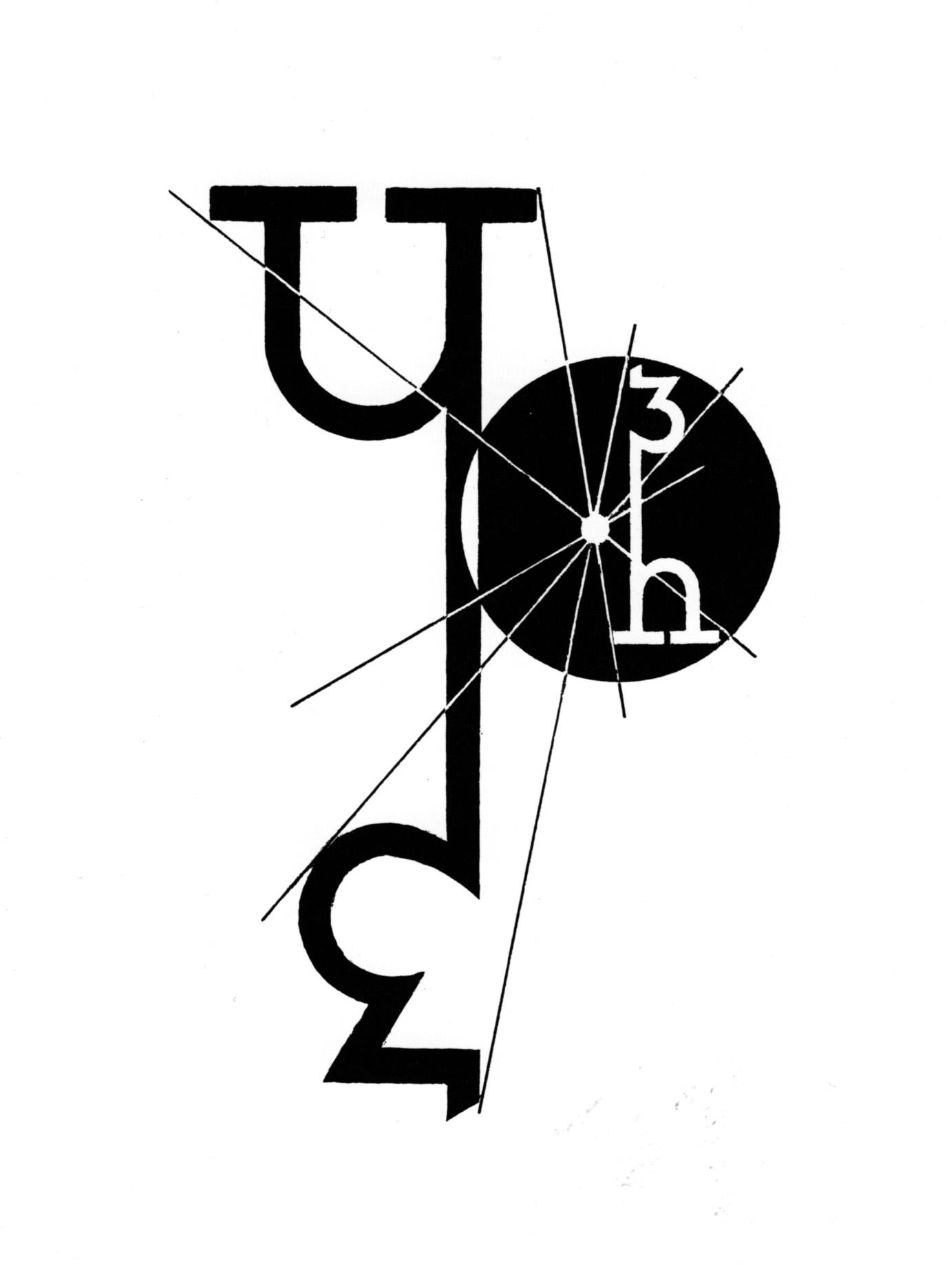 HHH-logo